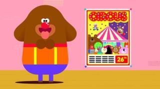 Hey Duggee - Season 1, Episode 33 (The Circus Badge)