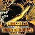 Godzilla Versus King Ghidorah